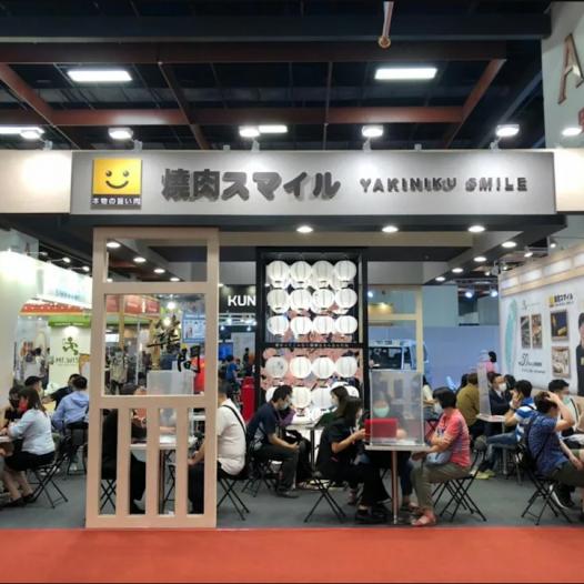 餐飲界黑馬「燒肉Smile」2021秋季加盟展大放異彩